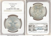 "Republic ""Star"" Peso 1934 MS63 NGC, KM15.2. Last year of type. 