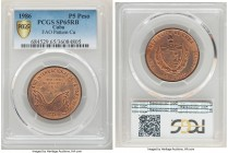 "Republic copper Specimen Pattern ""FAO"" 5 Pesos 1986 SP65 Red and Brown PCGS, KM-Unl. (cf. KM157). 