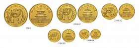 [59.10g] 