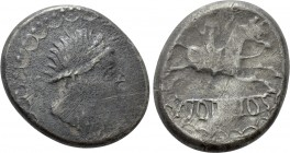 "CENTRAL EUROPE. Boii. Hexadrachm (Mid-late 1st century BC). ""Nonnos"" type. Mint in Soutwestern Slovakia."