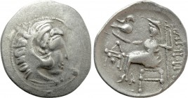 EASTERN EUROPE. Imitations of Philip III of Macedon (3rd-2nd centuries BC). Drachm.