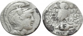 ATTICA. Athens. Drachm (132/1 BC). New Style Coinage. Dorothe-, Dioph- and Char-, magistrates.