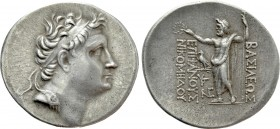 KINGS OF BITHYNIA. Nikomedes II Epiphanes (149-127 BC). Tetradrachm. Dated RY 142/1 BC.