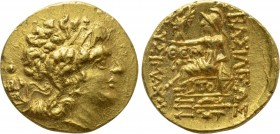 KINGS OF PONTOS. Mithradates VI Eupator (Circa 120-63 BC). GOLD Stater. First Mithradatic War issue. In the name and types of Lysimachos of Thrace. To...