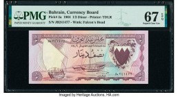 Bahrain Currency Board 1/2 Dinar 1964 Pick 3a PMG Superb Gem Unc 67 EPQ.   HID09801242017  © 2020 Heritage Auctions | All Rights Reserve