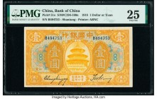 China Bank of China, Shantung 1 Dollar or Yuan 9.1918 Pick 51o S/M#C294-100n PMG Very Fine 25.   HID09801242017  © 2020 Heritage Auctions | All Rights...