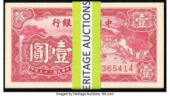 China Farmers Bank of China 1 Yuan 1940 Pick 463 S/M#C290-60 Thirty Five Consecutive Examples Crisp Uncirculated.   HID09801242017  © 2020 Heritage Au...