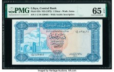 Libya Central Bank of Libya 1 Dinar ND (1972) Pick 35b PMG Gem Uncirculated 65 EPQ.   HID09801242017  © 2020 Heritage Auctions | All Rights Reserve