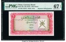 Oman Oman Currency Board 1 Rial Omani ND (1973) Pick 10a PMG Superb Gem Unc 67 EPQ.   HID09801242017  © 2020 Heritage Auctions | All Rights Reserve