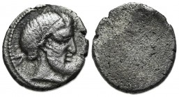 Etruria, Populonia, 5 Asses, 3rd century BC; AR (g 1.94; mm 13). Diademed and bearded head r.; V (mark of value) to l.; Rv. Blank. EC Series 89, 1–55;...