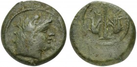 Etruria, Vetulonia, Sextans, 3rd century BC. AE (g 5,07: mm 12; h 2). Male head r., wearing ketos head-dress, Rv. ornamental trident between two dolph...