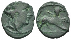 Central Italy, Uncertain, mid-late 1st century BC. AE (g 2.81; mm 15; h 6). Wreathed head of young Dionysus r.; Rv. Panther standing r., head facing, ...