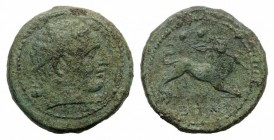 Southern Campania, Capua, Biunx, 216-211 BC; AE (25mm, 11.73g, 6h). Diademed head of Herakles r., club over shoulder; Rv. Lion r., holding spear jaws;...