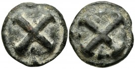 Northern Apulia, Luceria, Quincunx, ca. 220 BC. Cast AE (g 43,71; mm 33; h 12). Wheel with four spokes; five pellets above, L below; Rv. Wheel with fo...