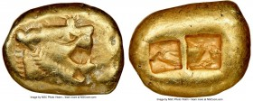 LYDIAN KINGDOM. Alyattes or Walwet (ca. 610-546 BC). EL third-stater or trite (13mm, 4.73 gm). NGC VF 5/5 - 3/5, brushed. Uninscribed, Lydo-Milesian s...