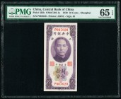 China Central Bank of China, Shanghai 10 Cents 1930 Pick 323b S/M#C301-1a PMG Gem Uncirculated 65 EPQ.   HID09801242017  © 2020 Heritage Auctions | Al...