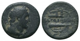 Lydia, Sardes. Pseudo-autonomous issue. Time of Nero (A.D. 54-68). AE  Condition: Very Fine  Weight: 2.70 gr Diameter: 16 mm