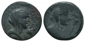 Cilicia. Pseudo-autonomous. Ae (2nd century AD).  Condition: Very Fine  Weight: 3.00 gr Diameter: 17 mm