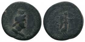 LYDIA. Pseudo-autonomous. Ae (2nd century AD).  Condition: Very Fine  Weight: 3.20 gr Diameter: 16 mm