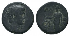 Augustus (27 BC - 14 AD).  Condition: Very Fine  Weight: 4.30 gr Diameter: 14 mm