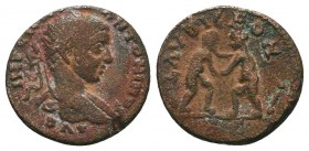 CILICIA, Syedra. ELAGABALUS, A.D. 218-222. AE  Condition: Very Fine  Weight: 2.90 gr Diameter: 19 mm