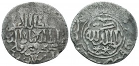 Islamic Coins Ar Silver,  Condition: Very Fine  Weight: 2.80 gr Diameter: 23 mm