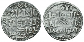 Islamic Coins Ar Silver,  Condition: Very Fine  Weight: 2.90 gr Diameter: 23 mm