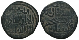 Islamic Coins Ae,  Condition: Very Fine  Weight: 2.80 gr Diameter: 23 mm