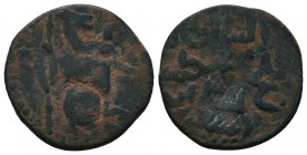 Islamic Coins Ae,  Condition: Very Fine  Weight: 2.70 gr Diameter: 20 mm