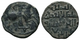 Islamic Coins Ae,  Condition: Very Fine  Weight: 4.00 gr Diameter: 19 mm