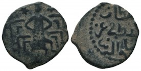 Islamic Coins Ae,  Condition: Very Fine  Weight: 2.60 gr Diameter: 20 mm