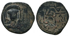 Islamic Coins Ae,  Condition: Very Fine  Weight: 2.70 gr Diameter: 19 mm