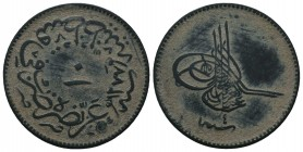 Islamic Coins Ae,  Condition: Very Fine  Weight: 9.40 gr Diameter: 28 mm