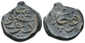 Islamic Coins Ae,  Condition: Very Fine  Weight: 9.70 gr Diameter: 17 mm