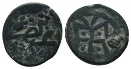 Islamic Coins Ae,  Condition: Very Fine  Weight: 2.90 gr Diameter: 16 mm