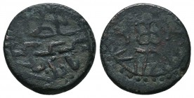 Islamic Coins Ae,  Condition: Very Fine  Weight: 3.20 gr Diameter: 17 mm