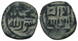 Islamic Coins Ae,  Condition: Very Fine  Weight: 2.60 gr Diameter: 18 mm