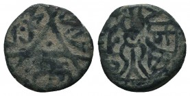 Islamic Coins Ae,  Condition: Very Fine  Weight: 0.90 gr Diameter: 13 mm