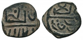 Islamic Coins Ae,  Condition: Very Fine  Weight: 1.50 gr Diameter: 13 mm