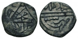 Islamic Coins Ae,  Condition: Very Fine  Weight: 1.70 gr Diameter: 14 mm
