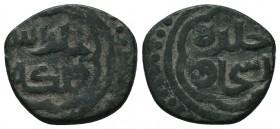 Islamic Coins Ae,  Condition: Very Fine  Weight: 3.30 gr Diameter: 17 mm