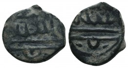 Islamic Coins Ae,  Condition: Very Fine  Weight: 2.40 gr Diameter: 17 mm