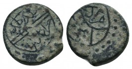 Islamic Coins Ae,  Condition: Very Fine  Weight: 1.40 gr Diameter: 13 mm