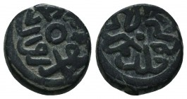 Islamic Coins Ae,  Condition: Very Fine  Weight: 3.10 gr Diameter: 14 mm