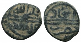 Islamic Coins Ae,  Condition: Very Fine  Weight: 3.30 gr Diameter: 18 mm