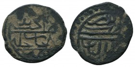 Islamic Coins Ae,  Condition: Very Fine  Weight: 2.70 gr Diameter: 18 mm