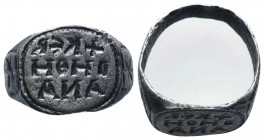 Byzantine/Crusader, c. 9th-13th century AD. Beautiful Silver Seal Ring with an inscription on Bezel,  Condition: Very Fine  Weight: 6.60 gr Diameter: ...