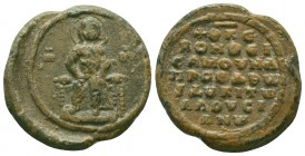 Lead Seal of Samouel Alousianos, Proedros and Dux (11th cent.)
