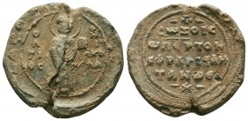 Lead Seal of Noe officer. 
