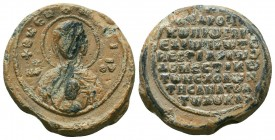 Byzantine lead Seal of Andronikos Doukas,